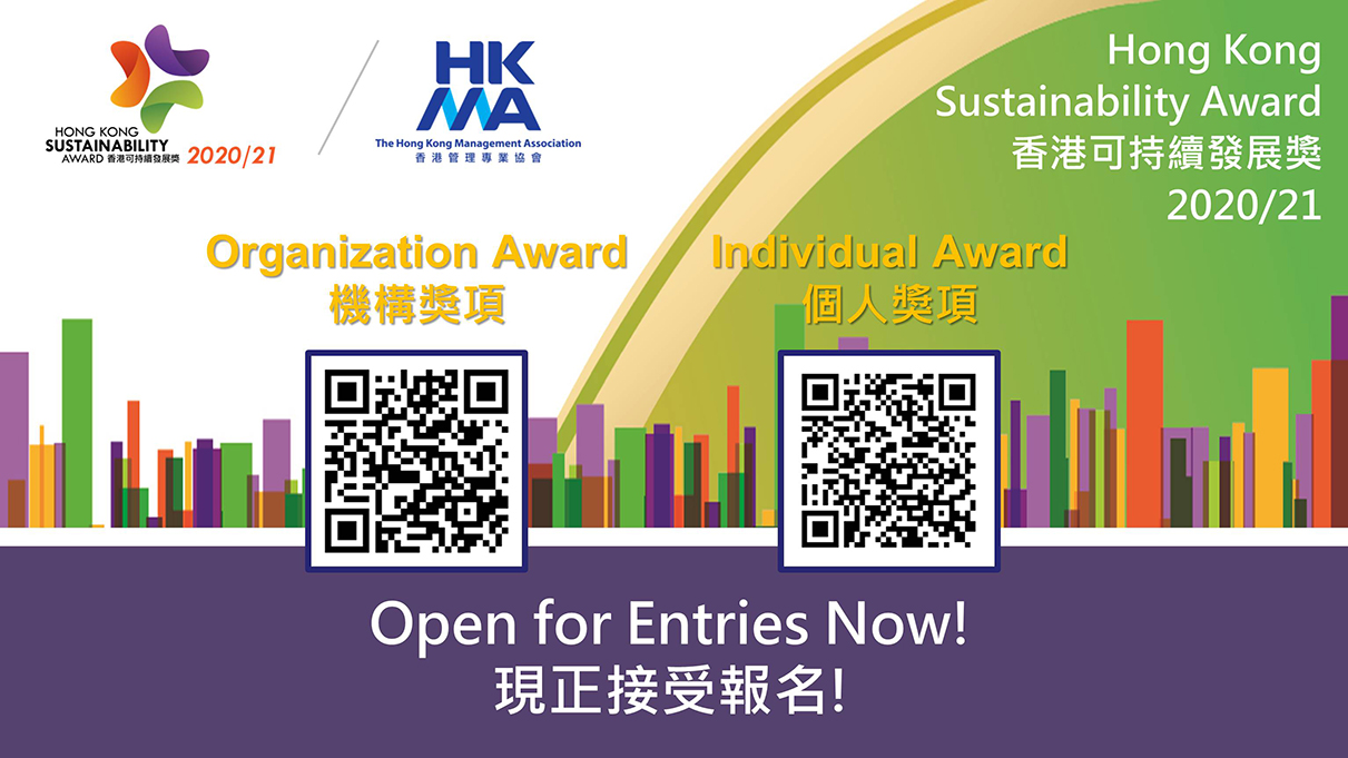 Hong Kong Sustainability Award is open for entries now!