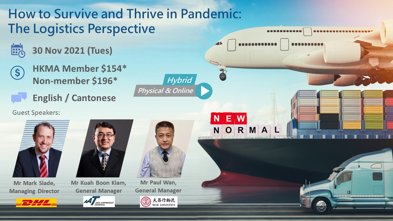 How to Survive and Thrive in Pandemic: The Logistics Perspective